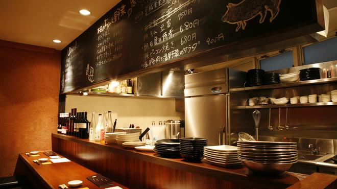 朝日屋 - 料理写真:おすすめメニューが黒板に!