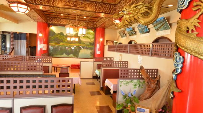 北京大飯店 - メイン写真: