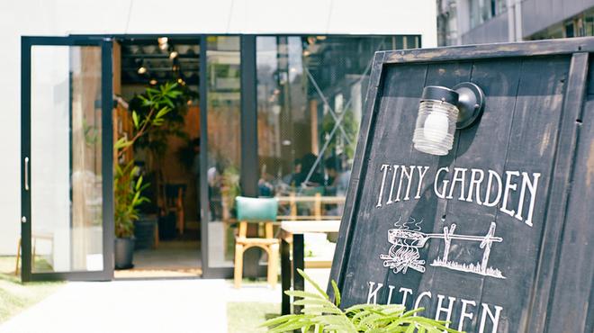 タイニー ガーデン キッチン - メイン写真: