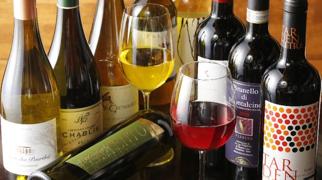 セルジオ ストロベリー - ドリンク写真:ソムリエ監修の様々なビオワイン