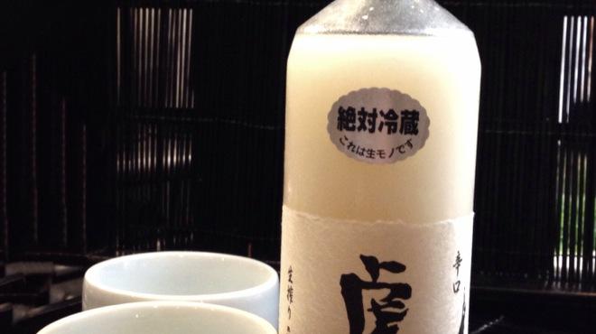 レストラン満奈多 - ドリンク写真: