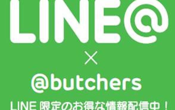 ブッチャーズ☆グリル - メイン写真: