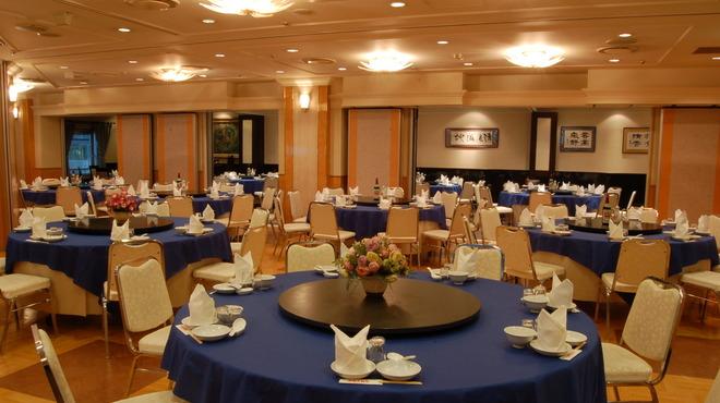 台湾中華 東明飯店 - メイン写真:
