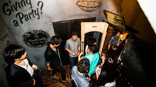 銀座バー GINZA300BAR 銀座8丁目店 - メイン写真: