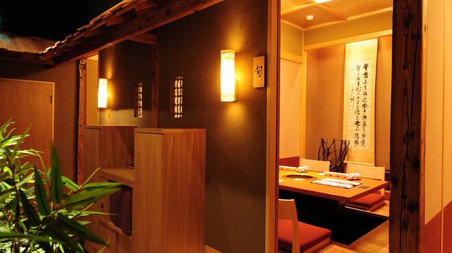翔山亭  - 内観写真:和室4名様用個室もございます。