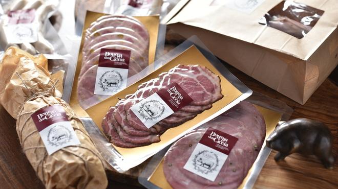 カ'ジーノ - 料理写真:テイクアウト用加工肉