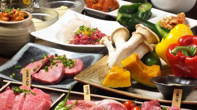 きらきら本舗 - 料理写真: