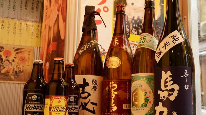 馬力 - ドリンク写真:『ホッピー』から『オリジナル日本酒』、プレミアム焼酎まで