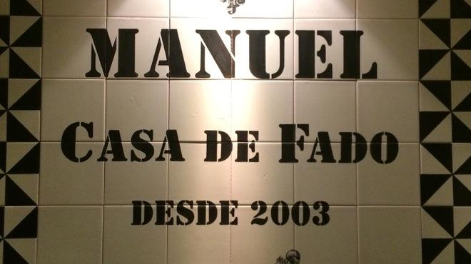 マヌエル・カーザ・デ・ファド - メイン写真: