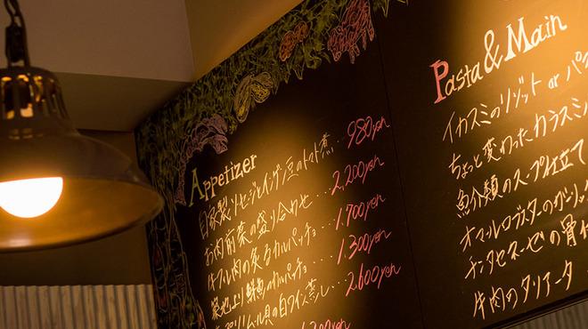 Med. ~Wine&Dining~ - メイン写真: