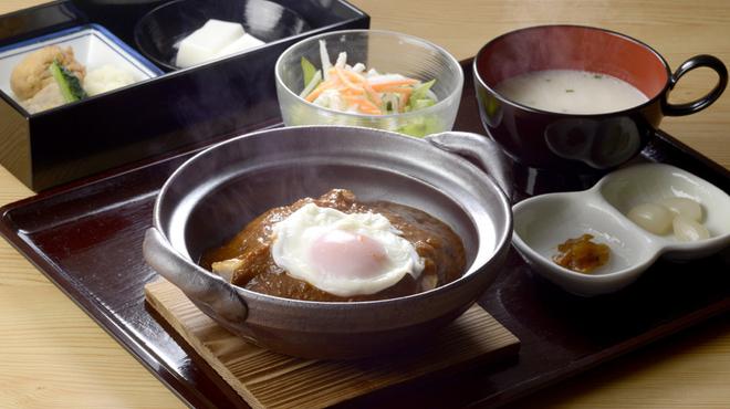 水たき玄海 - 料理写真:あつあつ土鍋カレー御膳