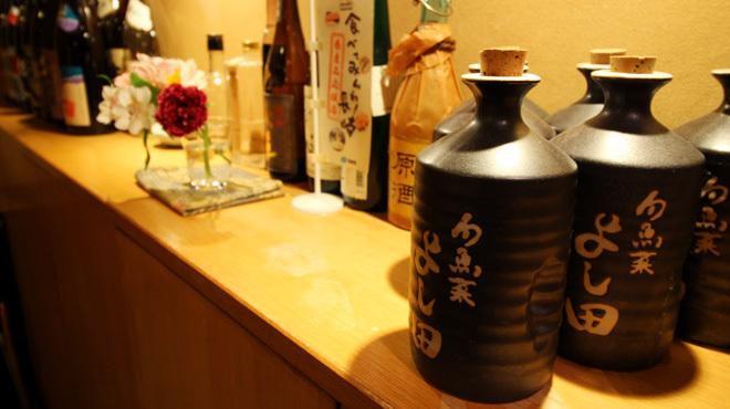 旬魚菜 よし田 - メイン写真: