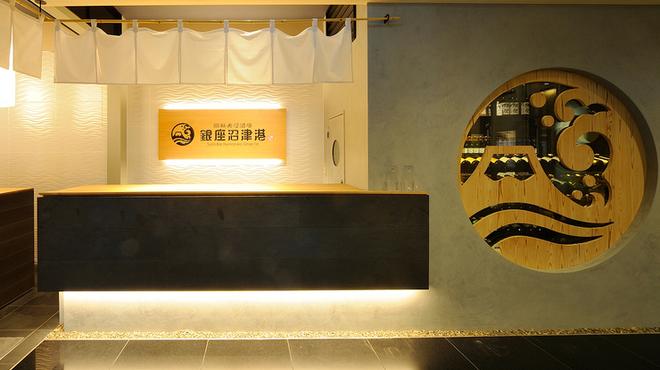 回転寿司酒場 銀座沼津港 - メイン写真: