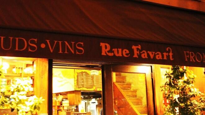 Rue Favart - メイン写真: