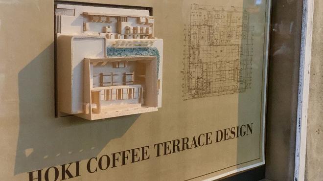 HOKI COFFEE TERRACE - メイン写真: