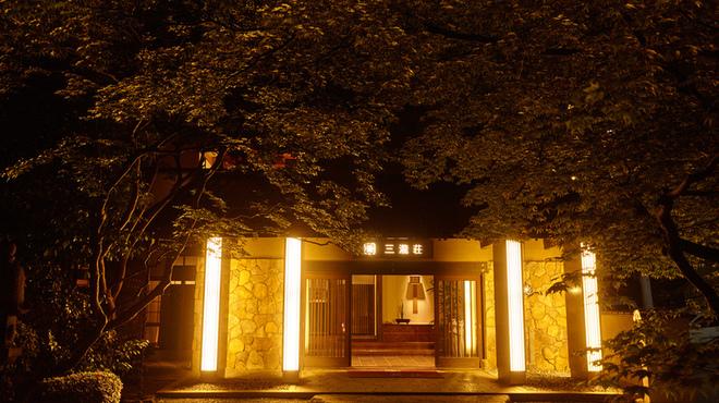三瀧荘 - メイン写真: