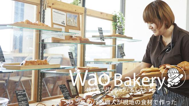 BakeryCafe&Restaurant Wao - メイン写真: