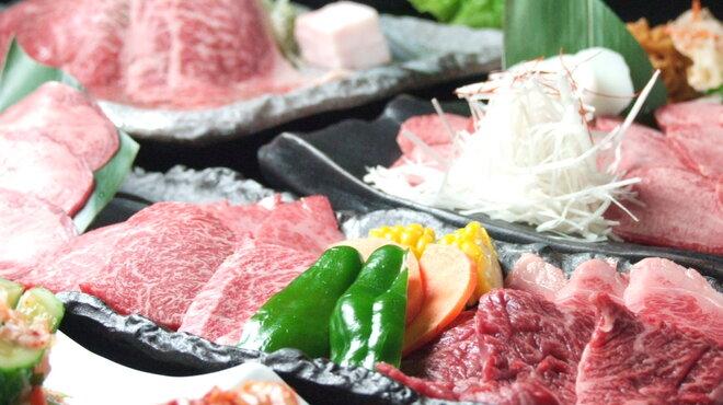 炭火焼肉 食道園 - メイン写真: