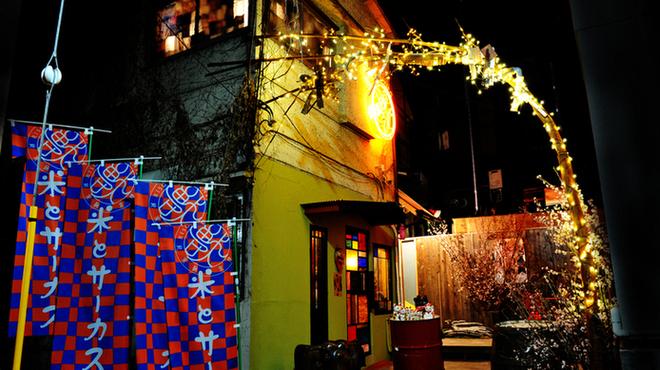 https://tabelog.ssl.k-img.com/resize/660x370c/restaurant/images/Rvw/47447/47447948.jpg?token=93bf589&api=v2