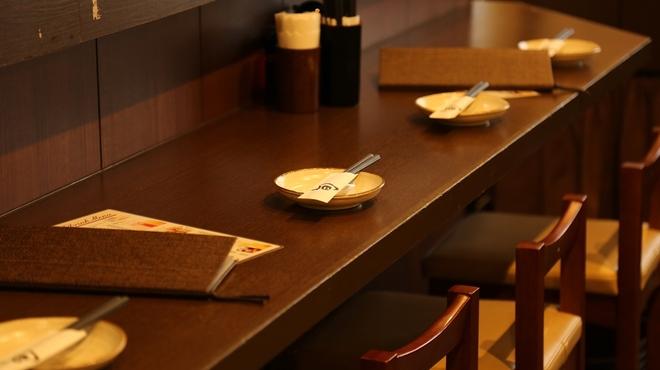 琉球チャイニーズキンカ - メイン写真: