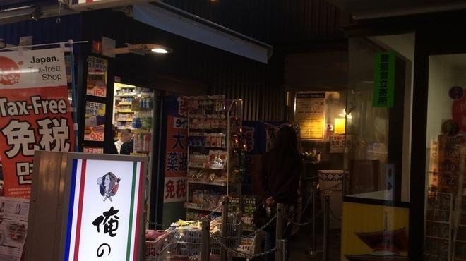 俺のフレンチ・イタリアン 松竹芸能 角座広場 - 外観写真:道頓堀側出入り口