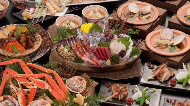 中の濱 - 料理写真: