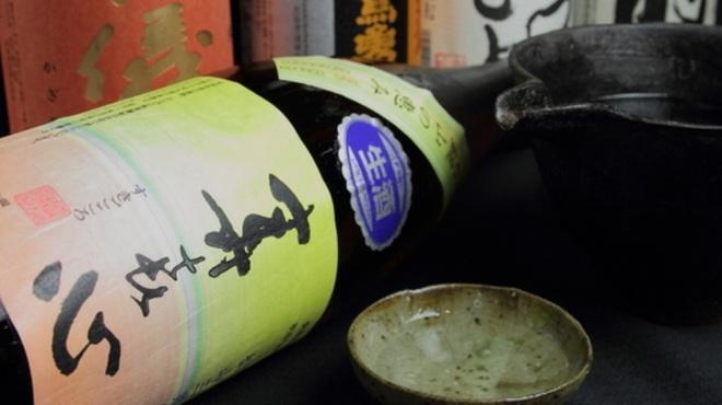 みよし - ドリンク写真: