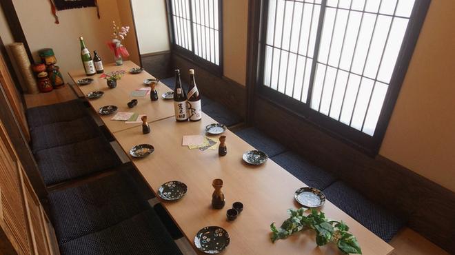 北海道 知床漁場 - 内観写真: