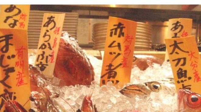 ろばた焼 磯貝 - メイン写真:
