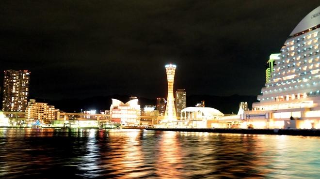 神戸屋形観光汽船 - メイン写真: