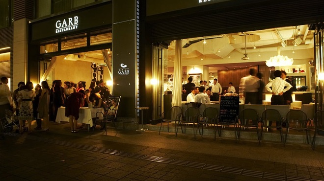 CAFE GARB - メイン写真: