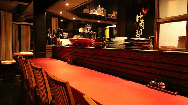https://tabelog.ssl.k-img.com/resize/660x370c/restaurant/images/Rvw/49784/49784194.jpg?token=fcd3acf&api=v2