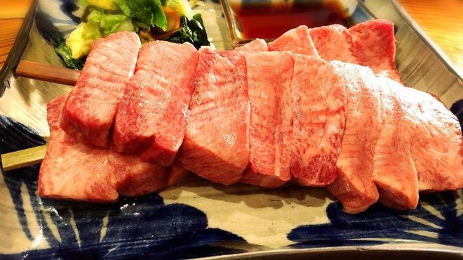 たんか - 料理写真: