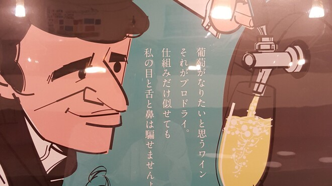 三笠バル ILCOVO - メイン写真: