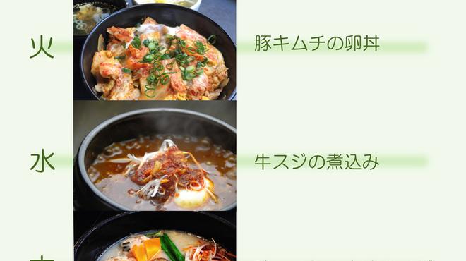 レストラン満奈多 - 料理写真:2016-5 日替りランチ
