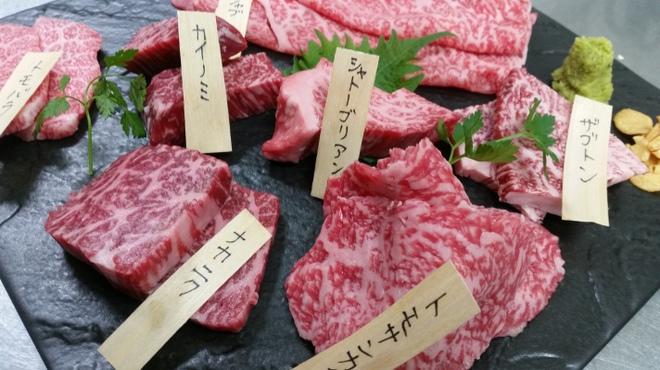 本格焼肉・もつ鍋 肉衛門 - 料理写真: