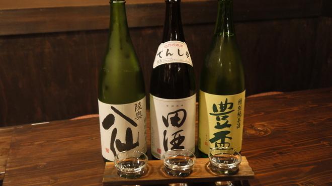 楽焼楽酒 富士屋 - メイン写真: