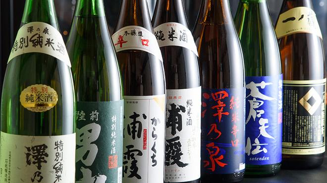 鮮魚・中華居酒屋 愛香楼 - メイン写真: