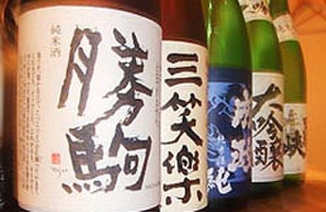 個室居酒屋 呑蔵 - メイン写真: