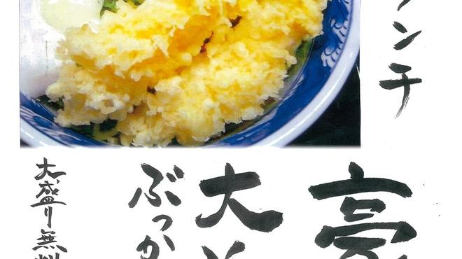 神田 本陣房 - 料理写真:ランチ限定 豪快!大海老ぶっかけ天そば