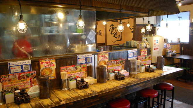 G麺 ふじもり  - メイン写真: