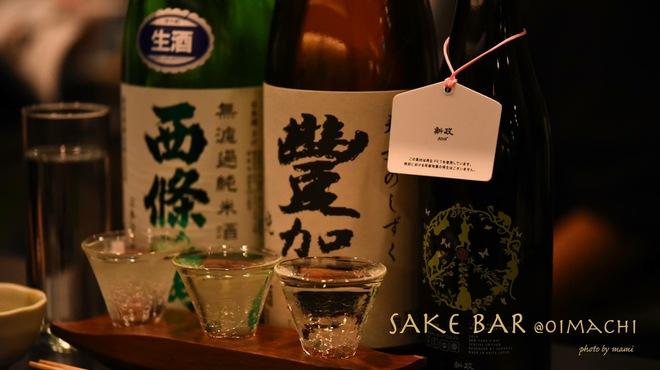日本酒bar 粋。 - メイン写真: