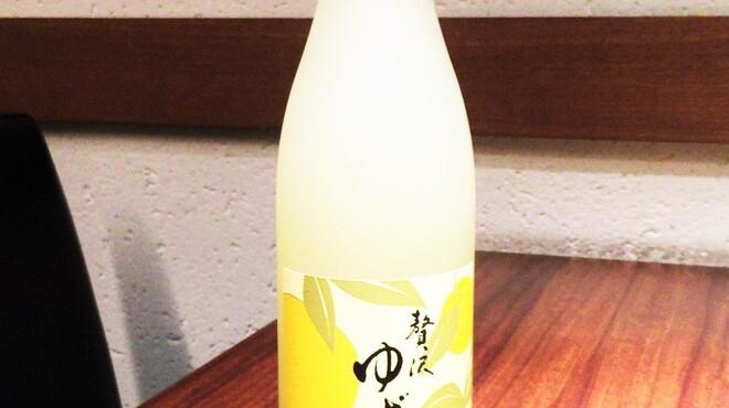 新泉 - ドリンク写真:ゆず酒