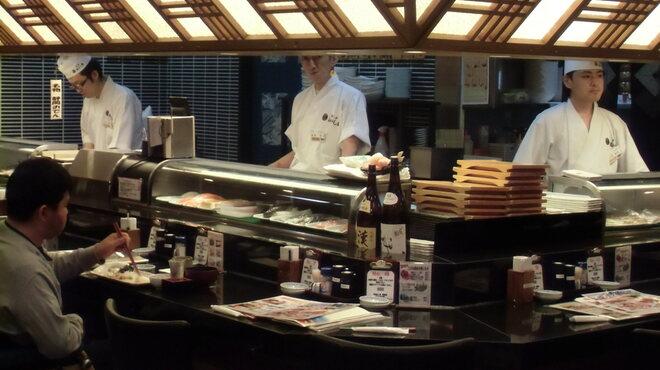 沼津 魚がし鮨 - 内観写真: