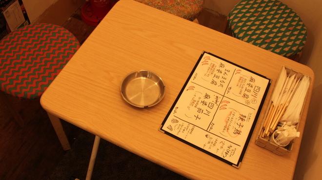 まんまる食堂 - メイン写真: