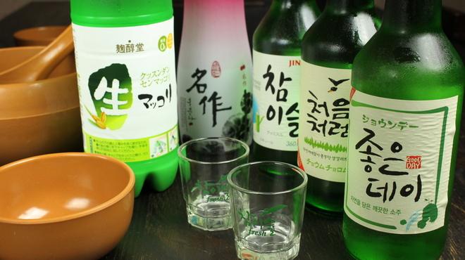 韓サラン - メイン写真: