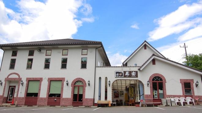 ステーキハウス寿楽 - メイン写真: