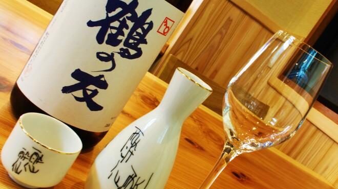 さとうともや - ドリンク写真:日本酒で1杯やりませんか?