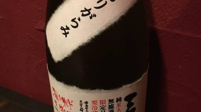 和酒バル KIRAZ - メイン写真:
