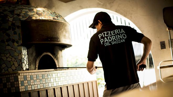 ピッツェリア・パドリーノ・デル・ショーザン - メイン写真: